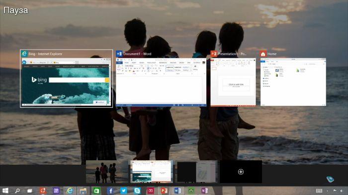 Areas de trabajo en Windows 10
